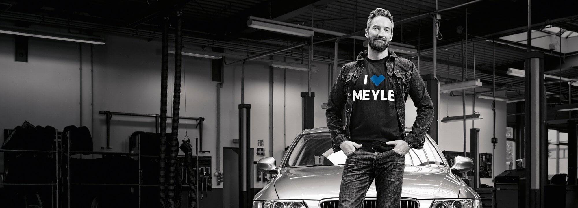 Торговая марка Meyle