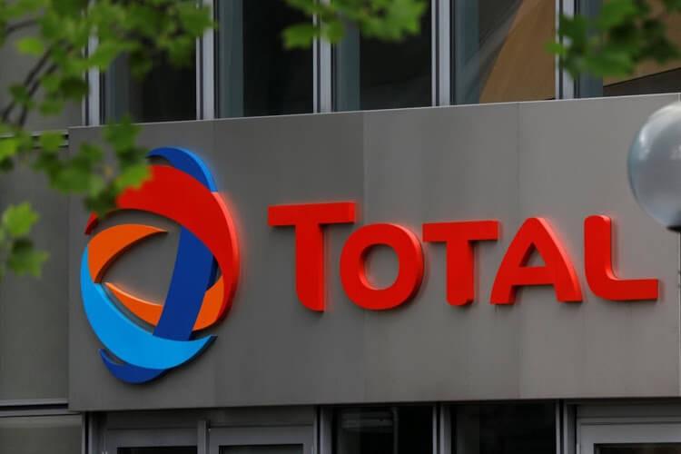 Компания Тотал